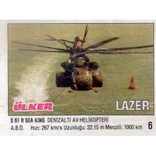 Вкладыш жвачки Lazer 6